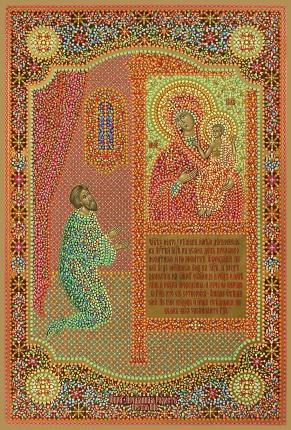 Молитва ростовского