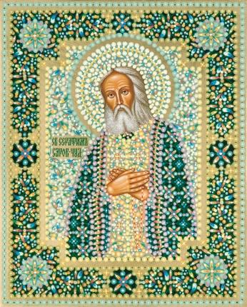 Икона Преподобного Серафима Саровского, иконописец Юрий Кузнецов