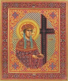 Именная икона. Святая равноапостольная царица Елена