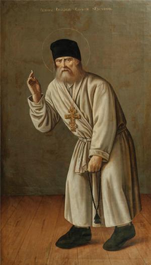 Преподобный Серафим Саровский. Портрет