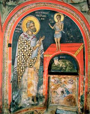 Икона Видение священномученика Петра Александрийского. Афон. XVI век